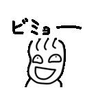 すなおなこ2(個別スタンプ:24)