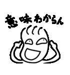 すなおなこ2(個別スタンプ:26)