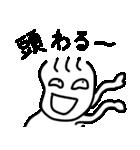 すなおなこ2(個別スタンプ:27)