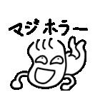 すなおなこ2(個別スタンプ:28)