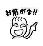 すなおなこ2(個別スタンプ:30)