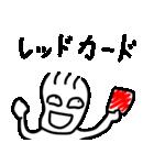 すなおなこ2(個別スタンプ:31)