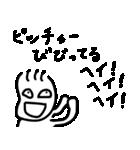 すなおなこ2(個別スタンプ:33)
