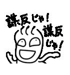 すなおなこ2(個別スタンプ:34)