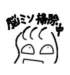 すなおなこ2(個別スタンプ:35)