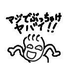 すなおなこ2(個別スタンプ:36)