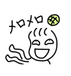 すなおなこ2(個別スタンプ:37)