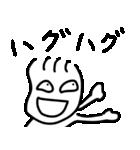 すなおなこ2(個別スタンプ:38)