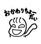 すなおなこ2(個別スタンプ:39)
