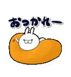 うさ坊 その4(個別スタンプ:01)