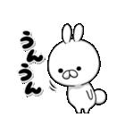 うさ坊 その4(個別スタンプ:10)