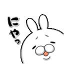 うさ坊 その4(個別スタンプ:16)