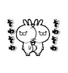 うさ坊 その4(個別スタンプ:17)