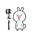 うさ坊 その4(個別スタンプ:19)