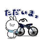 うさ坊 その4(個別スタンプ:24)