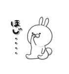 うさ坊 その4(個別スタンプ:26)