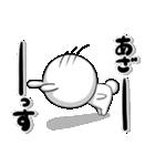 うさ坊 その4(個別スタンプ:36)