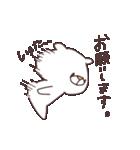 敬語でくまさん~先輩や上司に~(個別スタンプ:04)