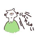 敬語でくまさん~先輩や上司に~(個別スタンプ:09)