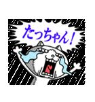 たっちゃんに送る★にゃんこ(個別スタンプ:22)