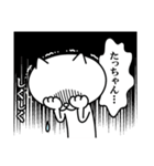 たっちゃんに送る★にゃんこ(個別スタンプ:27)