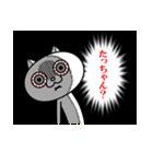 たっちゃんに送る★にゃんこ(個別スタンプ:29)