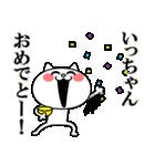 いっちゃんに送る★にゃんこ(個別スタンプ:10)