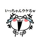 いっちゃんに送る★にゃんこ(個別スタンプ:13)