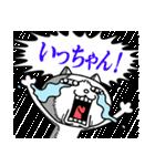 いっちゃんに送る★にゃんこ(個別スタンプ:22)
