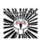 いっちゃんに送る★にゃんこ(個別スタンプ:36)