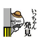 いっちゃんに送る★にゃんこ(個別スタンプ:38)