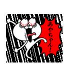 あやちゃんに送る★にゃんこ(個別スタンプ:20)