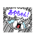 あやちゃんに送る★にゃんこ(個別スタンプ:22)