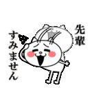 先輩に送る★にゃんこ(個別スタンプ:15)