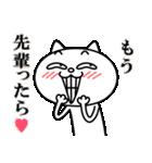 先輩に送る★にゃんこ(個別スタンプ:16)