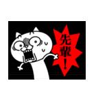 先輩に送る★にゃんこ(個別スタンプ:19)