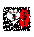 先輩に送る★にゃんこ(個別スタンプ:20)