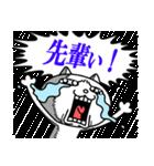 先輩に送る★にゃんこ(個別スタンプ:22)