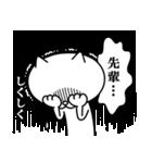 先輩に送る★にゃんこ(個別スタンプ:27)