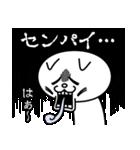 先輩に送る★にゃんこ(個別スタンプ:33)