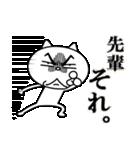 先輩に送る★にゃんこ(個別スタンプ:34)