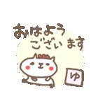 <ゆ>のつく名前基本セット「ユ」 cat(個別スタンプ:01)