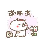 <ゆ>のつく名前基本セット「ユ」 cat(個別スタンプ:02)