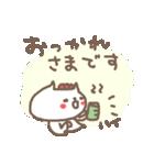 <ゆ>のつく名前基本セット「ユ」 cat(個別スタンプ:04)
