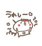 <ゆ>のつく名前基本セット「ユ」 cat(個別スタンプ:05)