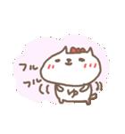 <ゆ>のつく名前基本セット「ユ」 cat(個別スタンプ:08)