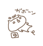 <ゆ>のつく名前基本セット「ユ」 cat(個別スタンプ:09)