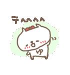 <ゆ>のつく名前基本セット「ユ」 cat(個別スタンプ:10)
