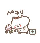 <ゆ>のつく名前基本セット「ユ」 cat(個別スタンプ:12)