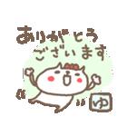 <ゆ>のつく名前基本セット「ユ」 cat(個別スタンプ:13)